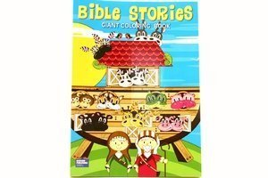 Bible Stories Giant Coloring Book - 1