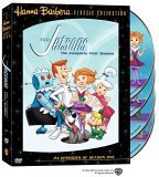 echange, troc Jetsons: The Complete First Season [Import USA Zone 1]