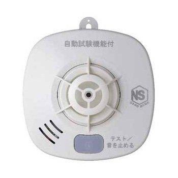 ホーチキ 住宅用火災警報器(熱式) SS-FH-10HCP ホワイトアイボリー