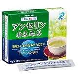 アンセリン粉末緑茶 4gx14包 【栄養補助食品】