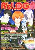 B's-LOG (ビーズログ) 2008年 01月号 [雑誌]