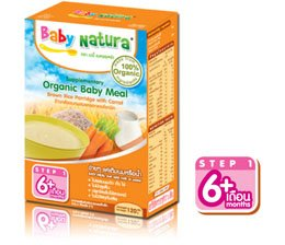 Baby Natura Organic Baby Meal Brown Rice Porridge Carrot 120G front-43895