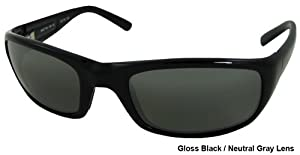 Maui Jim Stingray Glass Polarized Sunglasses by Maui Jim
