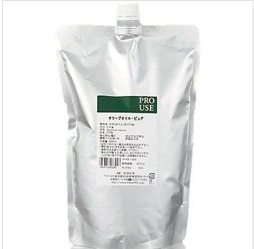 石けん用植物油 オリーブオイル・ピュア1kg