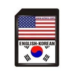 Ectaco 900SD EK SD Card English-Korean EK900