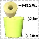 ゴム栓 (中)1升瓶に取り付け可能