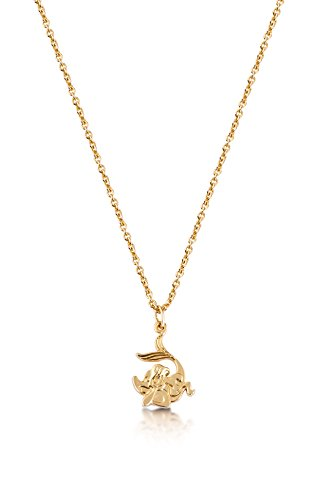 Disney Couture Little Mermaid Ariel Necklace - Yel…