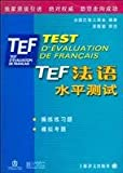 img - for TEF French proficiency test book / textbook / text book