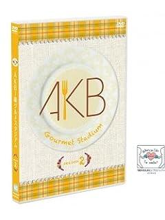 AKB48小嶋陽菜ぷにぷにボディ「男をトロかす25の秘密」 vol.02