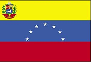 Venezuela Government Flag with Fringe : Outdoor Flags : Patio, Lawn