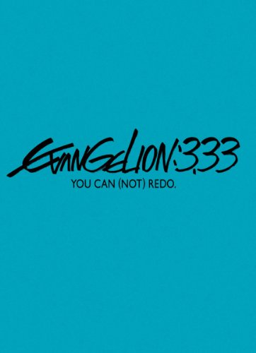 ������󥲥��󿷷����:Q EVANGELION:3.33 YOU CAN (NOT) REDO.(��������)(���ꥸ�ʥ롦������ɥȥ�å��դ�) [Blu-ray]