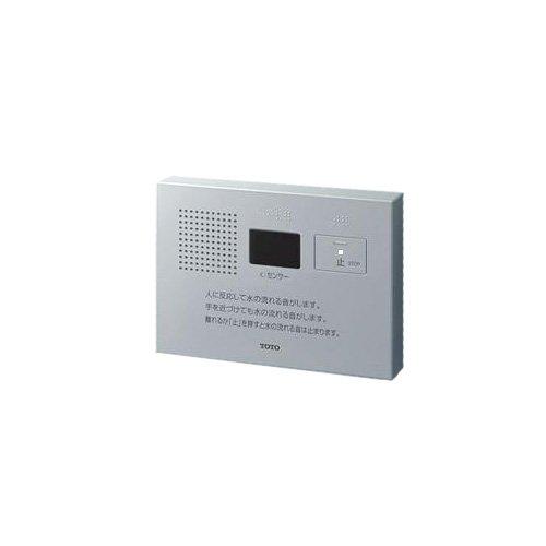 TOTO 音姫(トイレ用擬音装置) オート・露出タイプ(AC100V) YES402R