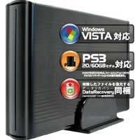 """タイムリー GROOVY 3.5""""HDD CASE IDE接続3.5""""HDD専用/ブラック IDE-CASE3.5 BK"""
