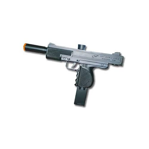 Cool Airsoft Guns