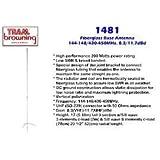 Tram 1481 UHF/VHF 144/440 Dual Band Base Antenna w/ 3 Yr Warranty
