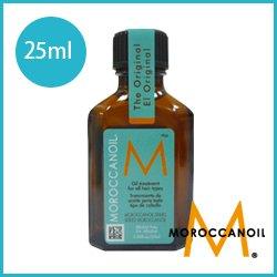 モロッカンオイル オイルトリートメント25ml