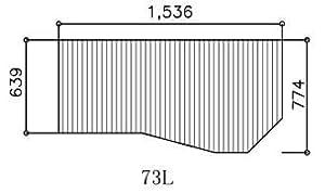お風呂のふた ヤマハ 73L 【 品番 】GFFMADW2XX 巻きフタ ヤマハシステムバス用 風呂ふた 巻きふた    【 寸法 】 長さ 1536mm × 幅 774mm