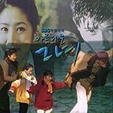 韓国ドラマOST / 『美しい彼女』(韓国盤)