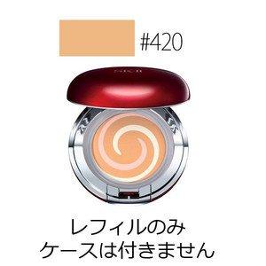 SK2 ステムパワー クリームFD 420