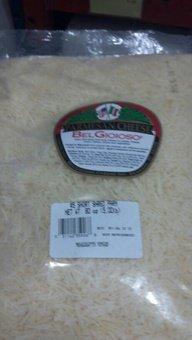 belgioioso-shredded-parmesan-cheese-5-lb