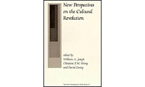 New Perspectives on the Cultural Revolution (Harvard Contemporary China Series)