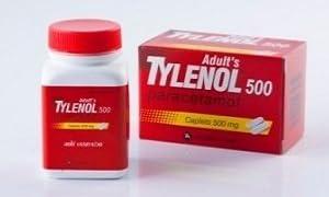 070 頭痛・生理痛・歯痛・筋肉痛【タイレノール  100錠】TYLENOL 500mg 100cap 海外直送品