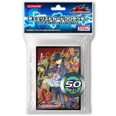 遊戯王ファイブディーズオフィシャルカードゲーム デュエリストカードプロタクター 遊星2 【50枚入り】