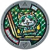 妖怪ウォッチ エメラルニャン メダル