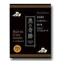 ヘルシーライフ 黒の奇跡 3gX30包