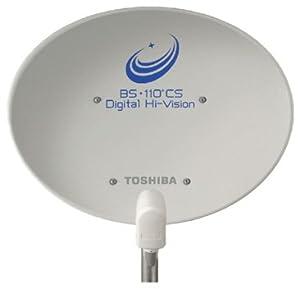 TOSHIBA BS・110度CSデジタルハイビジョンアンテナ BCA-452