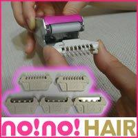 YA-MAN NO! NO! HAIR用ホットブレイド5個セット SA106