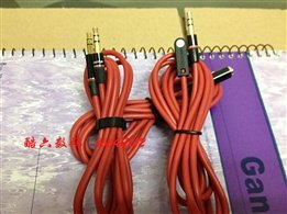 Magic Sound Recording Engineer Headphone Cable Beats Studio Headphones Junction Solo Mixr Pro Recorded Red Line