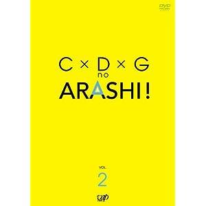 arashi谱子