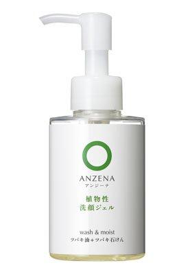 ANZENA 洗顔ジェル 110ml 植物性