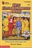Dawn and the School Spirit War (Baby-Sitters Club) (0590482289) by Martin, Ann M.