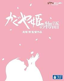 ������ɱ��ʪ�� [Blu-ray]