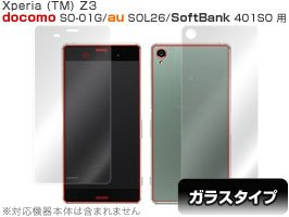 OverLay Glass for Xperia (TM) Z3 SO-01G/SOL26/401SO『表・裏両面セット』 保護 ガラス シート OGSO01G/S