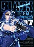 ブラック・ラグーン 7 (7) (サンデーGXコミックス)