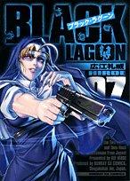 ブラックラグーン7