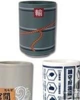 一番くじ 艦これ 提督、お茶ですよ D賞 湯のみ全3種