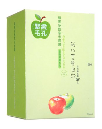 My Beauty Diary Mask - Apple Polyphenol 10pcs