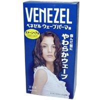 ダリヤ ベネゼル ウェーブパーマ液 ダメージヘア用 全体用