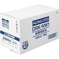 コクヨ 備蓄セット [防災の達人] (長期保存水) DRK-NW1