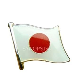 【ノーブランド品】日本国旗 ピンバッジ