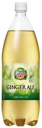 canada-dry-ginger-ale-este-15lx8
