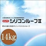 ニッペ シリコンルーフII [14kg] 日本ペイント・鋼板屋根・トタン屋根・上塗りシリコン樹脂塗料