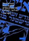 img - for Yiddish and the Creation of Soviet Jewish Culture: 1918-1930 book / textbook / text book