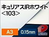 Amazon.co.jp紙通販ダイゲン キュリアスIRホワイト <103> A3/50枚 033020