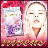 ニヴェウス Niveus (シミ・ソバカス美白ケア+口臭・体臭ケア消臭サプリメント)