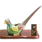 香炉 日本の国鳥(雉)